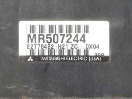 Компьютер двигателя ЭБУ на MITSUBISHI MONTERO SPORT за 35 000 тг. в Нур-Султан (Астана) – фото 2