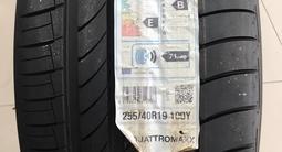 Новые летние шины r19 Dunlop за 260 000 тг. в Павлодар – фото 2
