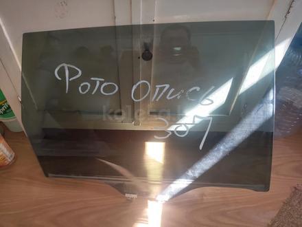Заднее стекло на Субару Форестер SJ за 20 000 тг. в Актобе