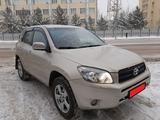 Toyota RAV 4 2007 года за 5 900 000 тг. в Нур-Султан (Астана) – фото 2