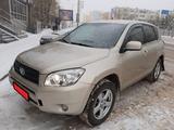 Toyota RAV 4 2007 года за 5 900 000 тг. в Нур-Султан (Астана) – фото 3