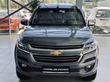 Chevrolet TrailBlazer 2020 года за 14 990 000 тг. в Нур-Султан (Астана)