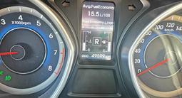 Hyundai Elantra 2014 года за 6 500 000 тг. в Актау – фото 3