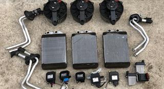Радиаторы, моторчики, реостаты, заслоноки печки Audi A6 C5 за 20 000 тг. в Алматы