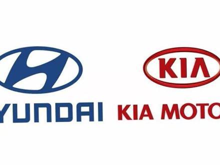 Korea Motors в Шымкент – фото 30