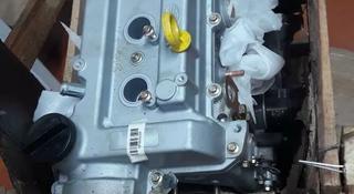 Фав в5 двигатель новый оригинал за 490 000 тг. в Костанай