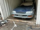 Toyota caldina за 6 789 тг. в Алматы