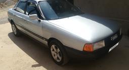 Audi 80 1990 года за 850 000 тг. в Шымкент – фото 2
