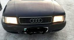 Audi 80 1993 года за 1 500 000 тг. в Караганда