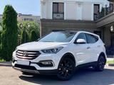 Hyundai Santa Fe 2018 года за 11 100 000 тг. в Алматы