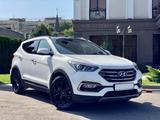 Hyundai Santa Fe 2018 года за 11 100 000 тг. в Алматы – фото 2