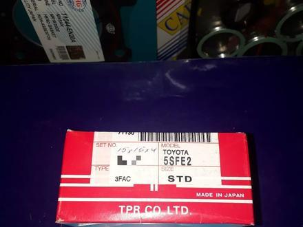 Toyota запчасти двигатель (поршневые кольца) 5s-FE за 15 500 тг. в Алматы – фото 2