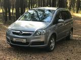 Opel Zafira 2007 года за 4 600 000 тг. в Караганда