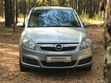 Opel Zafira 2007 года за 4 600 000 тг. в Караганда – фото 2