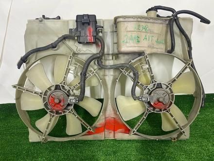 Диффузор TOYOTA ALPHARD ANH10W ANH15W 2AZ-FE. Вентилятор охлаждение за 40 000 тг. в Нур-Султан (Астана) – фото 2