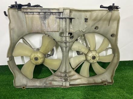 Диффузор TOYOTA ALPHARD ANH10W ANH15W 2AZ-FE. Вентилятор охлаждение за 40 000 тг. в Нур-Султан (Астана)