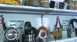 Запасные части для любого российского автокрана. в Караганда
