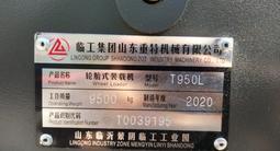 SDLG  950l 2020 года за 13 900 000 тг. в Тараз – фото 5
