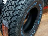 31/10.5R15 Maxxis Worm Drive AT980 Bravo за 51 000 тг. в Алматы