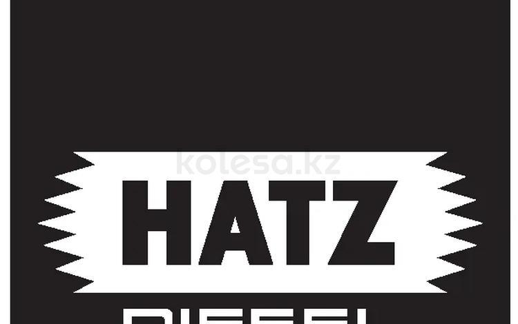 Hatz в Алматы