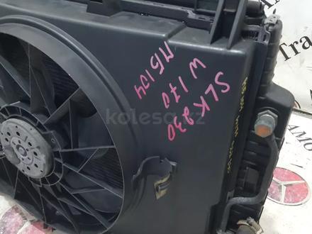 Кассета радиатора в сборе на Mercedes-Benz r170 SLK230 за 42 445 тг. в Владивосток – фото 11