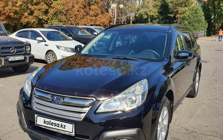Subaru Outback 2013 года за 7 800 000 тг. в Алматы