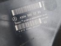 Вентилятор охлаждения за 100 000 тг. в Алматы