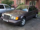 Mercedes-Benz E 260 1991 года за 1 250 000 тг. в Алматы