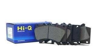 HI-Q Колодки тормозные дисковые, передние за 11 130 тг. в Алматы