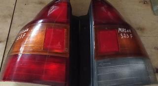 Задние фонари Mazda 323, familia за 18 000 тг. в Алматы