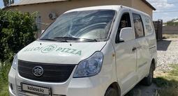 FAW 6390 2014 года за 900 000 тг. в Туркестан