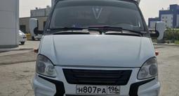 ГАЗ  Газель 2008 года за 2 499 999 тг. в Костанай