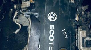 Двигатель 1.6 xer в Алматы