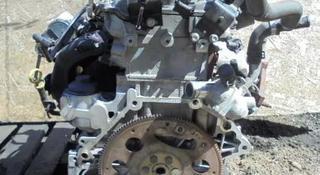 Контрактный двигатель 2.2 в Нур-Султан (Астана)