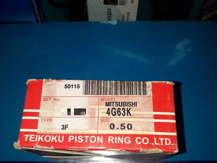 Mitsubishi запчасти двигатель (поршневые кольца) 4g63 за 5 000 тг. в Алматы – фото 2