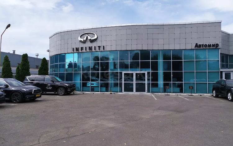 INFINITI Автомир — Автомобили с пробегом в Алматы