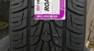 Nexen Roadian RO HP 265/60r18 Шины за 37 000 тг. в Алматы