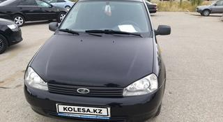 ВАЗ (Lada) Kalina 1119 (хэтчбек) 2012 года за 1 750 000 тг. в Актобе