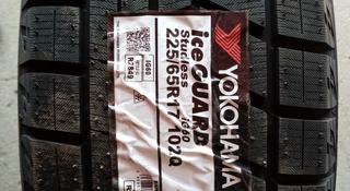 Yokohama IG60 225/65/17 за 35 500 тг. в Алматы