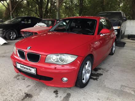 BMW 320 2006 года за 3 700 000 тг. в Алматы – фото 8