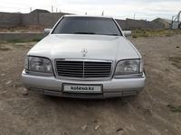Mercedes-Benz S 320 1994 года за 2 200 000 тг. в Шымкент