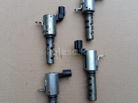 Клапан VVTI 2ar (v 2.5) 2gr (v 3.5) 1ar (v… за 8 520 тг. в Алматы