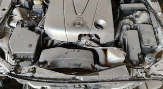 Lexus GS 350 компрессор кондиционера за 10 000 тг. в Алматы