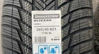 Шины Bridgestone 285/45/r21 LM001 RFT за 127 000 тг. в Алматы