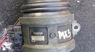 Волюметр дмрв расходомер воздуха Mazda mx3 197200-006 за 27 000 тг. в Семей