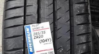 Шины Michelin 285/35/r20 PS4s за 115 000 тг. в Алматы