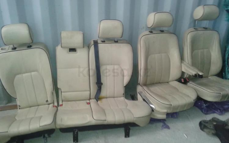 Передние и задние сиденья от Land Rover в Тараз