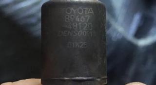 Лямбда Зонд 3.5 за 20 000 тг. в Алматы