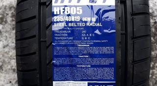 Hifly hf805 за 29 000 тг. в Алматы