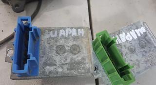 Реастат печки фольксваген шаран за 6 000 тг. в Актобе